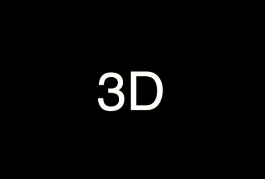 Big-baner-3D