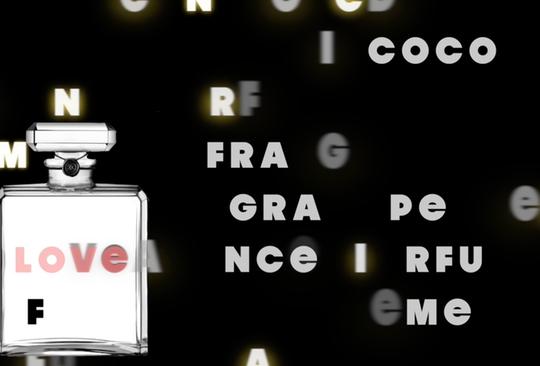big-baner-perfume